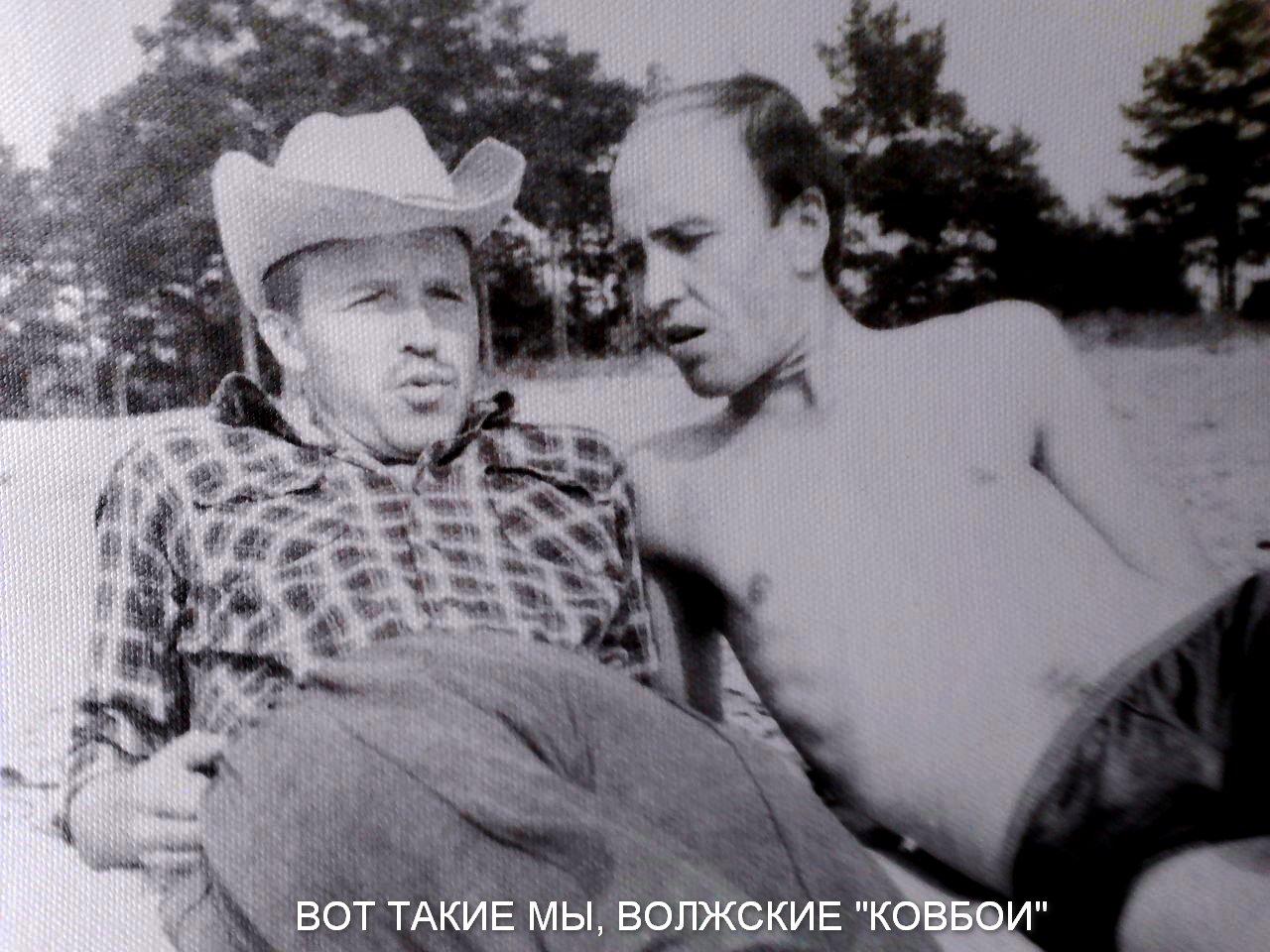 Фотоальбом №2 Восьмой роты РОР БСН ОБОР Рысь